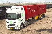 TuSimple to begin first self-driving truck tests in China