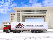 CEVA's China-Europe trucking trial taps new TIR Customs agreement