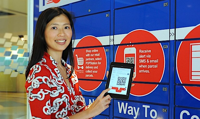 Singapore Post LaMP AI