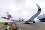 To infinity and beyond: China Airlines celebrates 60 years