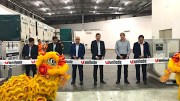 Unilode opens ULD repair centre in Hong Kong