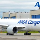 All Nippon Airways begins PVG service with new B777F
