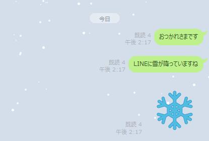 LINE画面に降る雪_01
