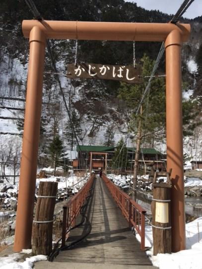 bridge to outdoor onsen