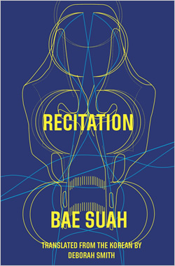 Recitation by Bae Suah