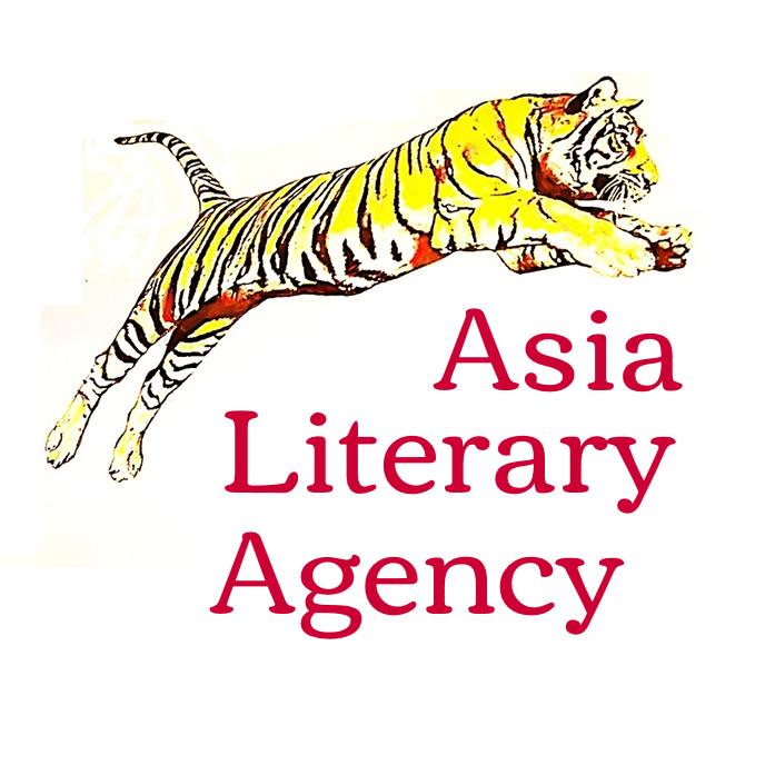 Asia Literary Agency