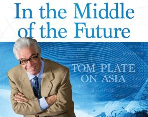 cover new tom plate on asia-1