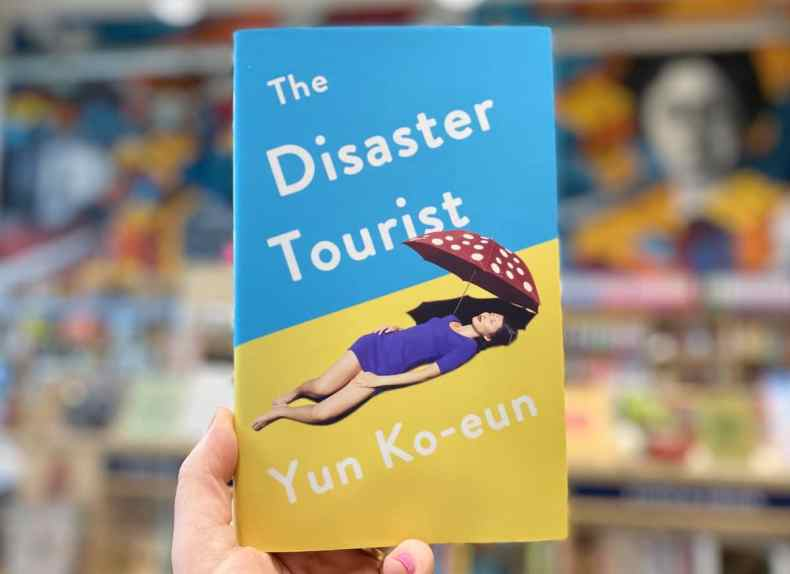 KOREAN FEMINISTS IN TRANSLATION: GENIUS DISASTER TOURIST GUIDE
