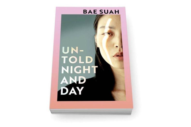 """SOUTH KOREA: IS WORLD-FAMOUS AUTHOR BAE SUAH """"UN-KOREAN?"""""""