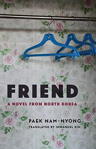 DIVORCE, NORTH KOREAN STYLE