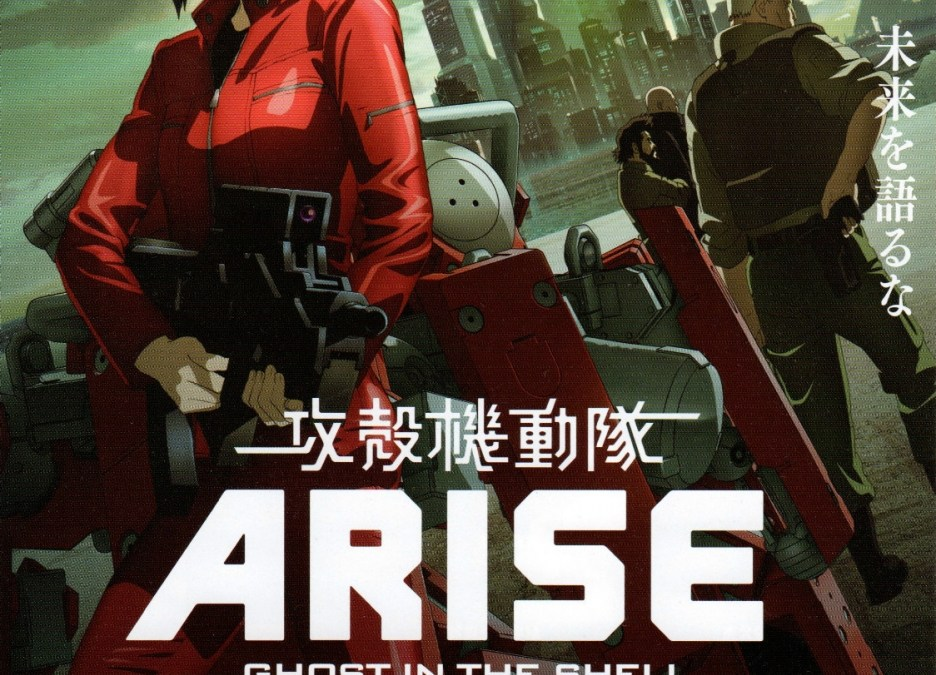ghost in the shell arise - border 2 ghost whispers streaming