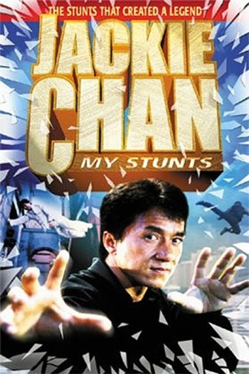 Especial Jackie Chan: Jackie Chan – Meus Truques