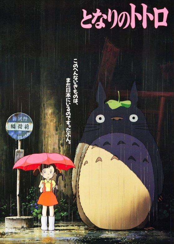 My Neighbor Totoro with english subtitles