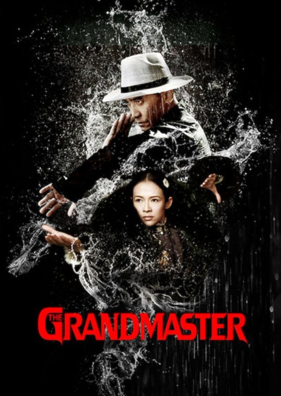 The Grandmaster with english subtitles