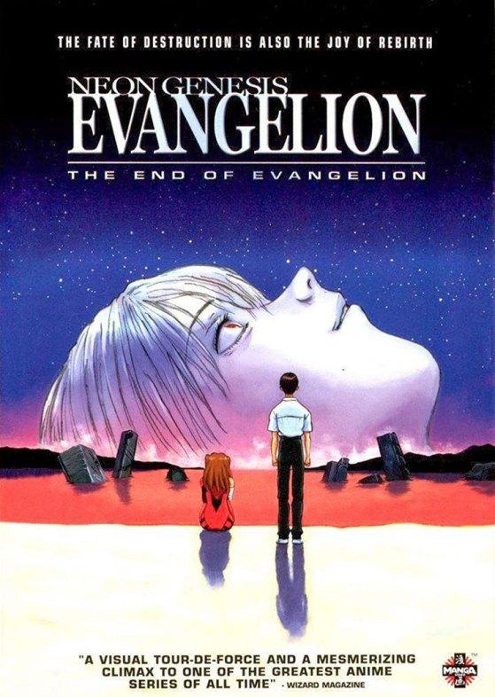 Neon Genesis Evangelion: The End of Evangelion with english subtitles