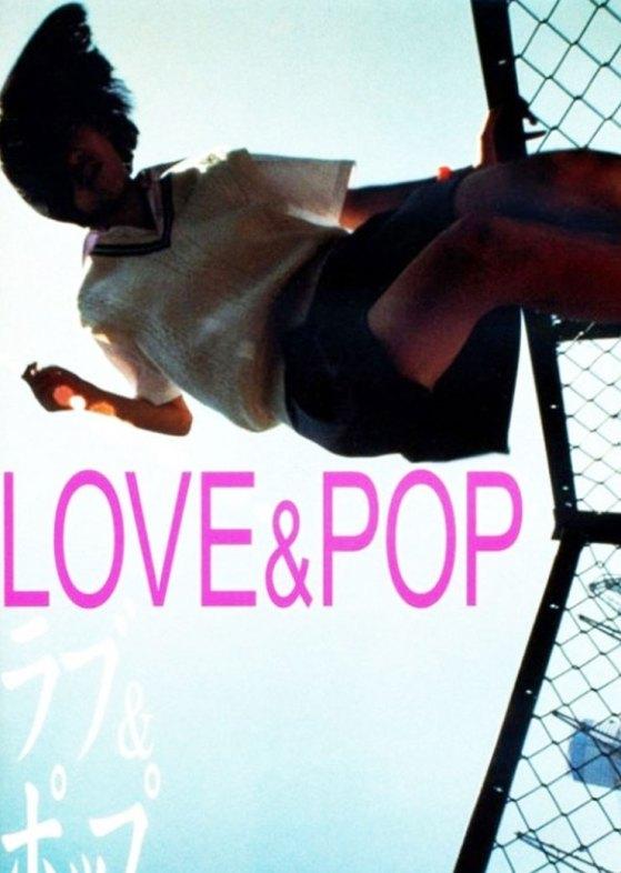 Love & Pop with english subtitles