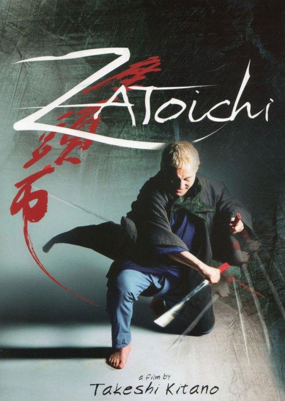 Zatoichi with english subtitles