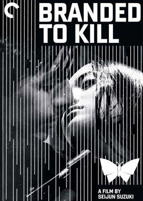 殺しの烙印 (Branded to Kill)