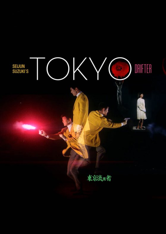 Tokyo Drifter with english subtitles