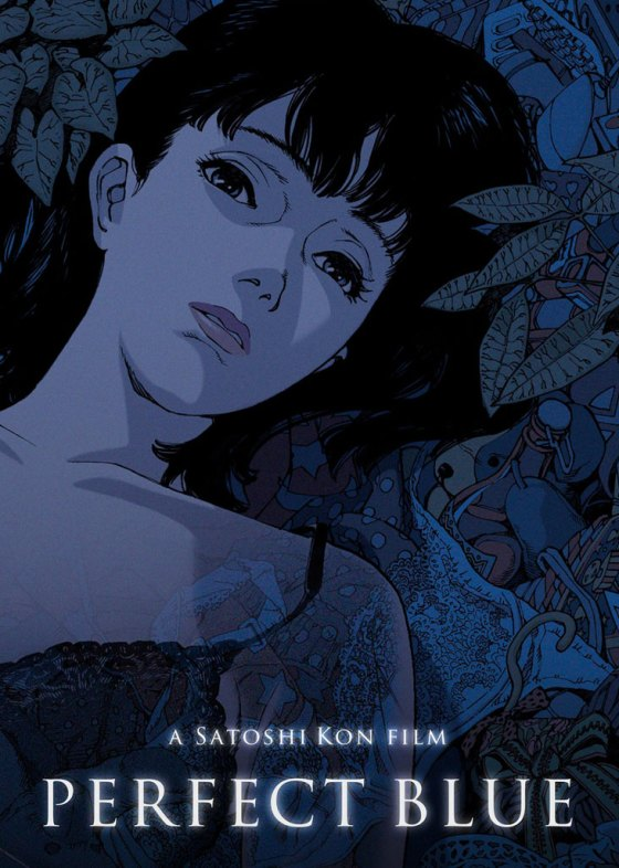 Perfect Blue with english subtitles