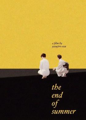 小早川家の秋 (The End of Summer)