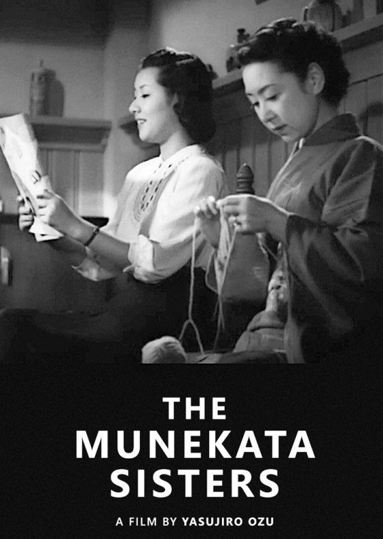 The Munekata Sisters with english subtitles