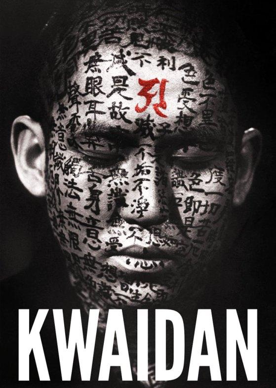 Kwaidan with english subtitles