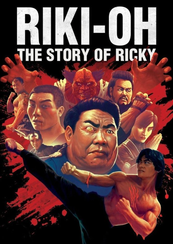 Riki-Oh: The Story of Ricky with english subtitles