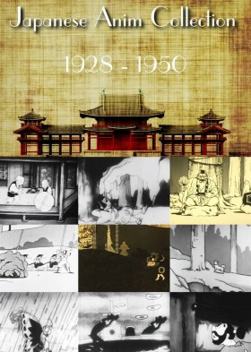 Japanese Anime Classic Collection 1928-1950 (Japanese Anime Classic Collection 1928-1950)