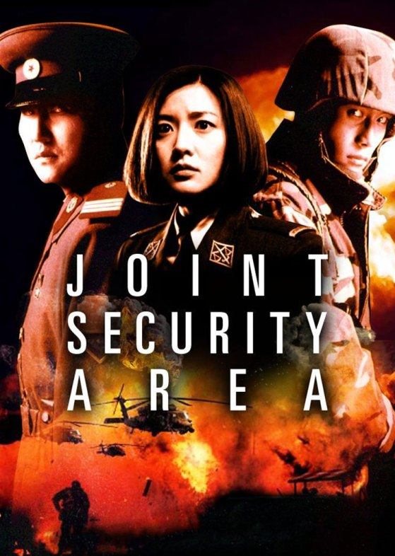 Joint Security Area with english subtitles