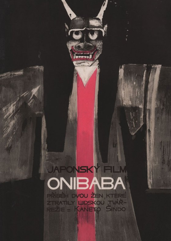 Onibaba with english subtitles
