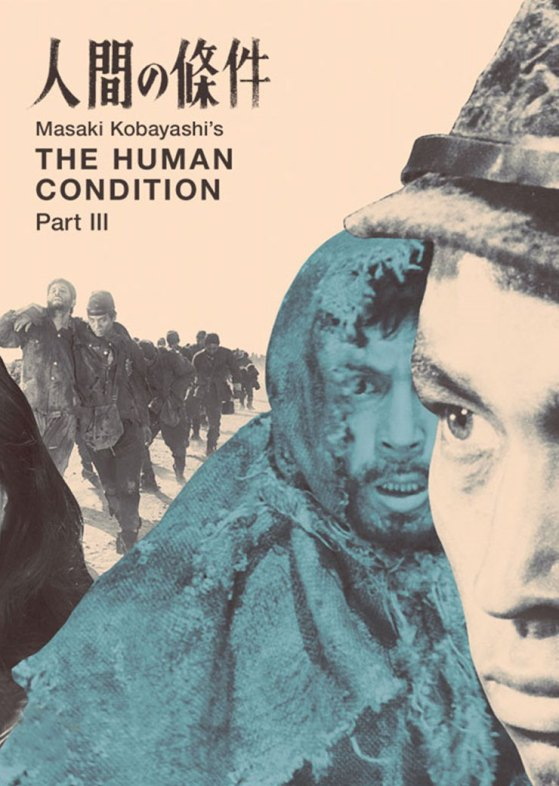The Human Condition III: A Soldier's Prayer with english subtitles