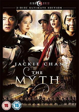 the myth dvd review