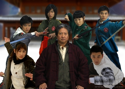 Wushu Young Generation Cast