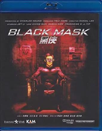 black mask hong kong blu ray