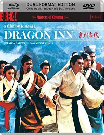 dragon inn blu ray