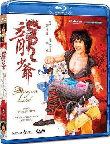 dragon lord blu ray