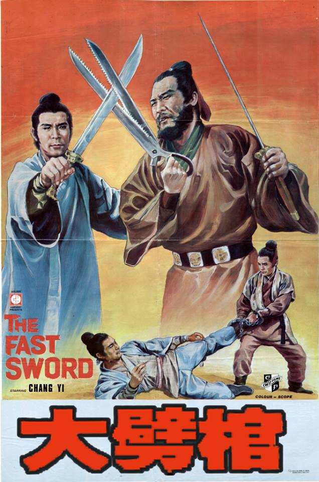 the fast sword poster