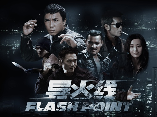 flash point poster