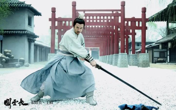 lost bladesman donnie yen film