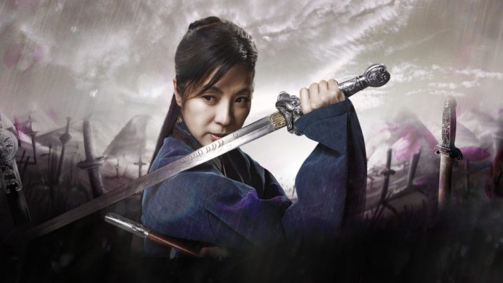 reign of assassins Michelle Yeoh