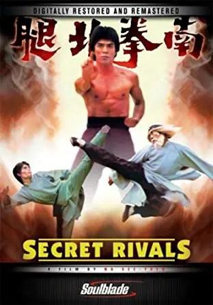 secret rivals uk dvd