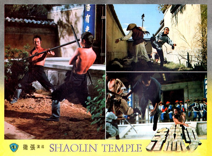 shaolin temple lobby card