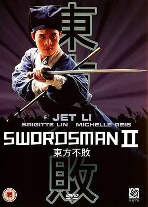 Swordsman 2 DVD