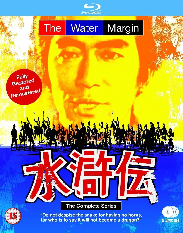 water margin blu ray