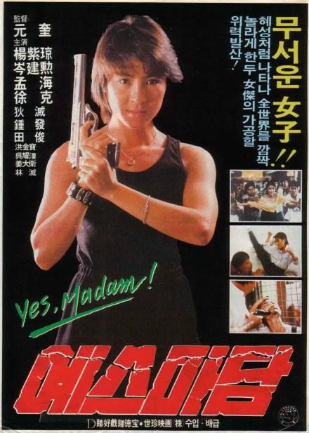 yes madam poster