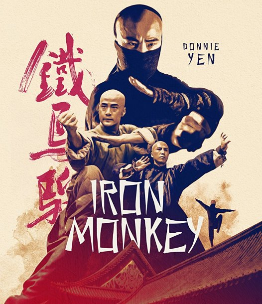iron monkey blu ray