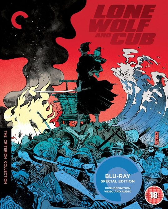 lone wolf and cub blu ray box set