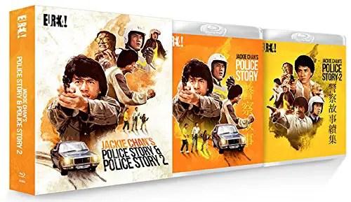 police story 1 and 2 blu ray set