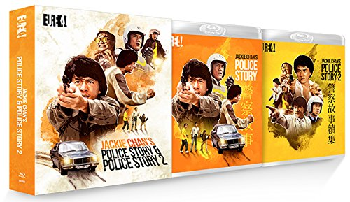 police story 1 and 2 blu ray set